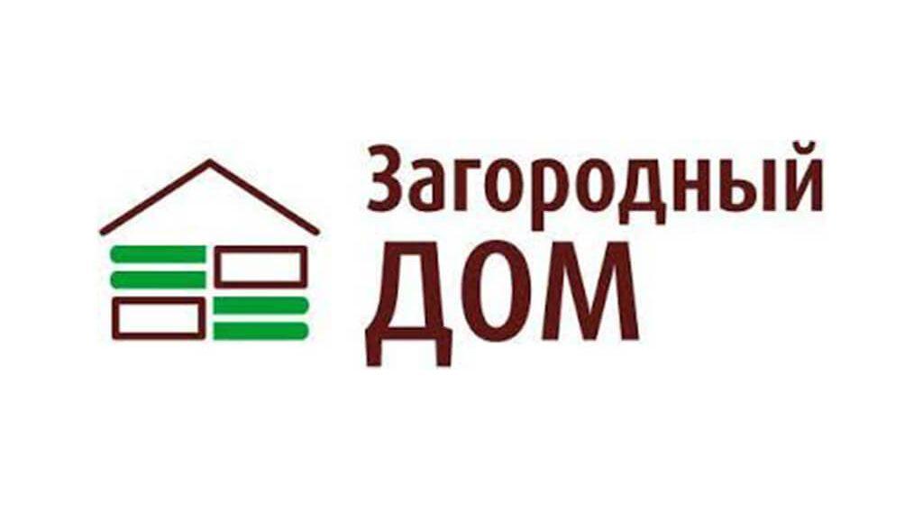 ВЫСТАВКА Загородный дом 2019 г.